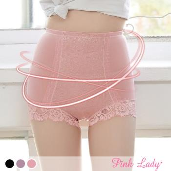 【PINK LADY】完美機能古典蕾絲花紋透氣提臀塑褲8733 (豆沙)