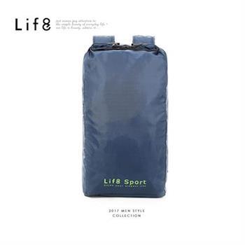 Life8-Sport 輕量 大容量收納後背包-06368-藏藍色