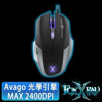 FOXXRAY 刀鋒獵狐光學電競滑鼠(FXR-BM-10/刀鋒黑)