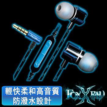 FOXXRAY 閃雷響狐電競耳機麥克風(FXR-BAC-08/閃雷藍)