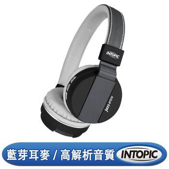 INTOPIC 廣鼎 藍牙摺疊耳機麥克風(JAZZ-BT970/黑灰)