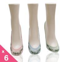 自然系幸運花冠止滑女襪套6雙組-S1302