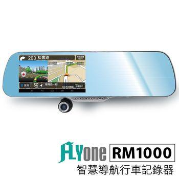 FLYone RM1000 Android觸控智慧導航+測速照相 後視鏡行車記錄器(可支援前後雙鏡)