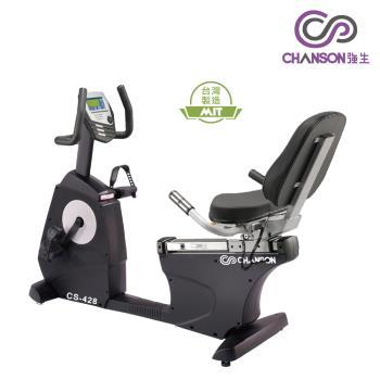強生CHANSON 斜背式健身車CS-428