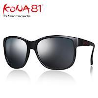 美國Barracuda KONA81 運動時尚太陽眼鏡-鍍銀