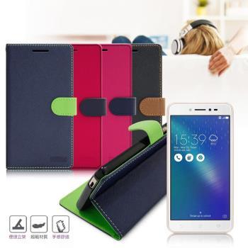 【台灣製造】FOCUS ASUS ZenFone Live ZB501KL 5吋 糖果繽紛支架側翻皮套