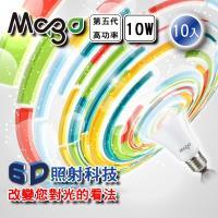 (一顆只要69元)今日下殺!![SY] MAGO 第五代 10w LED 燈泡 - 10入組