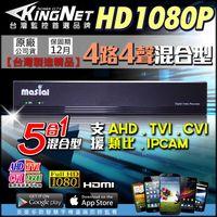 【KN】AHD 1080P 4路主機DVR 支援AHD/TVI/CVI/960H/IPC