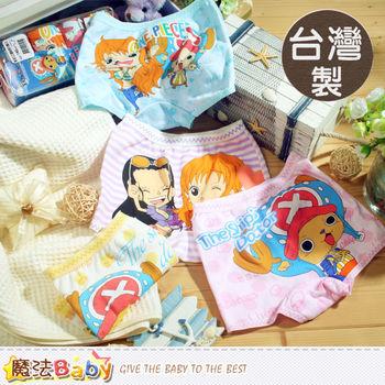 魔法Baby~女童內褲 (4件組)台灣製航海王純棉平口內褲~k39153
