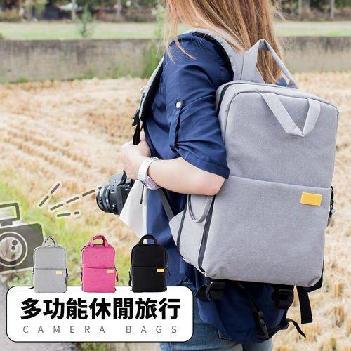 相機包多功能休閒旅行後背包攝影包 3色可選