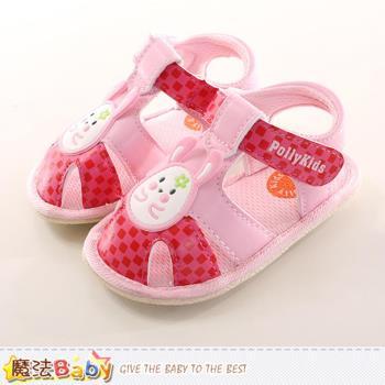 魔法Baby 女寶寶鞋 止滑外出學步鞋~sk0155