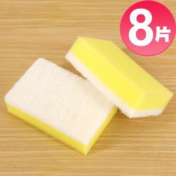 JoyLife 台灣製環保清潔小蘇打海綿菜瓜布8片裝