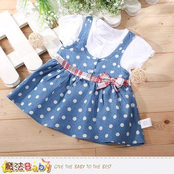 魔法Baby 女童裝 女寶寶小洋裝 連身裙~k50543
