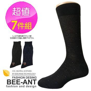 【AILIMI】200細針經典款休閒紳士襪(7件組)