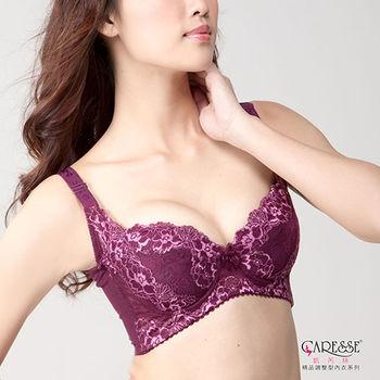 凱芮絲MIT精品 竹炭背心式調整型內衣(套)-紫紅 9609(B-E)