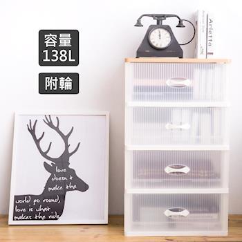 【時尚屋】[KW7]奈良四層收納櫃附輪KW7-WK400免運費/台灣製/收納櫃
