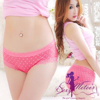 【Sexy Meteor】小尺碼-莫代爾愛心圖樣蕾絲低腰三角內褲(珊瑚紅)A1695-03
