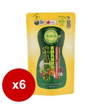 南僑 水晶肥皂食器洗碗精補充包800mlx6入/箱