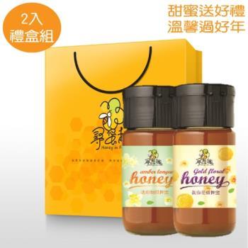 【尋蜜趣】花漾系列蜂蜜700g2入組