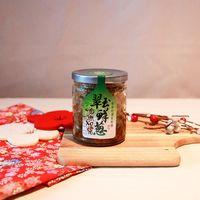 【向記】翠玉鮮蔥吻魚XO醬(超值4罐組)(辣味, 原味)
