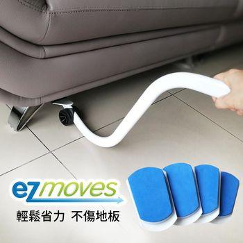 輕鬆搬家器 家具移動器 掃除利器 搬家神器
