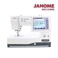 日本車樂美JANOME  MC11000 電腦型刺繡縫紉機