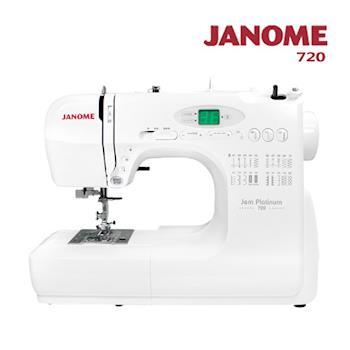 JANOME 720 電腦型縫紉機