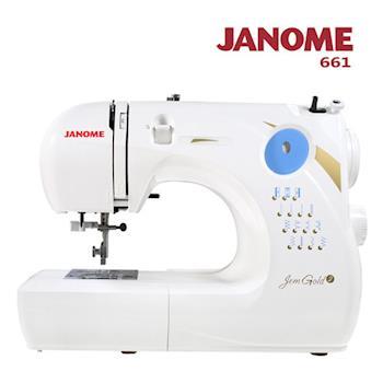 JANOME 661 機械式縫紉機