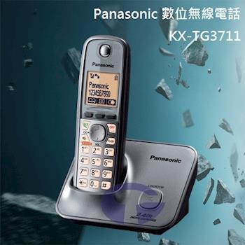 【Panasonic】2.4GHz數位無線電話 KX-TG3711 (時尚銀)