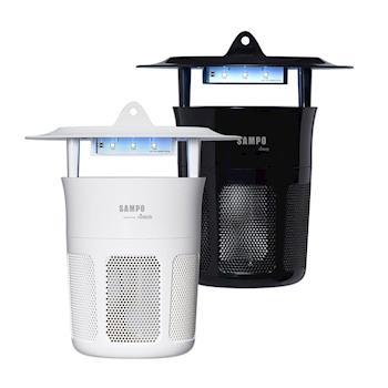 SAMPO聲寶 吸入式強效UV捕蚊燈ML-WJ04E(兩色)再送雙好禮