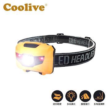 Coolive「露營家」LED 輕量強光頭燈