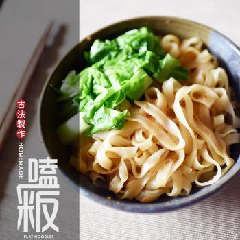 嗑粄 純手工製作美濃粄條(面帕粄)1盒6包 加贈 新東陽辣味肉醬1罐
