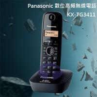 Panasonic國際牌 2.4GHz數位無線電話KX-TG3411(經典黑)