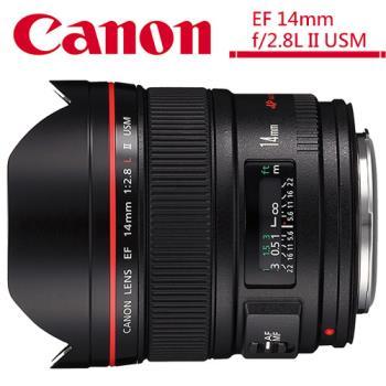 【背帶+吹球筆布】Canon EF 14mm F2.8 L II USM 超廣角定焦鏡頭(公司貨)