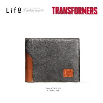 Life8-變形金剛 皮革撞色拼接 設計短夾-06377-黃色