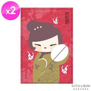 TuTu  Bow蓬蓬裙與蝴蝶結 紅樓夢寶釵撲蝶面膜2入