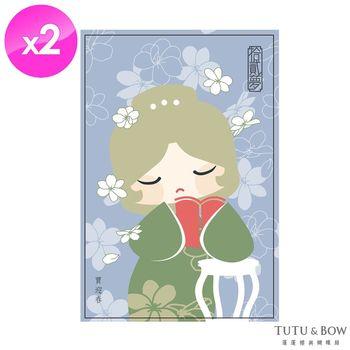 TuTu  Bow蓬蓬裙與蝴蝶結 紅樓夢迎春訟經面膜2入