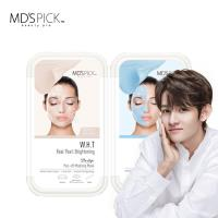 MDS PICK安瓶精華水療提亮+補水保濕面膜