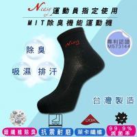【台灣製造】Neasy載銀抗菌健康襪-運動襪 黑(1雙入)