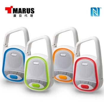 MARUS NFC大扣環防潑水隨身藍牙喇叭(MSK-92)