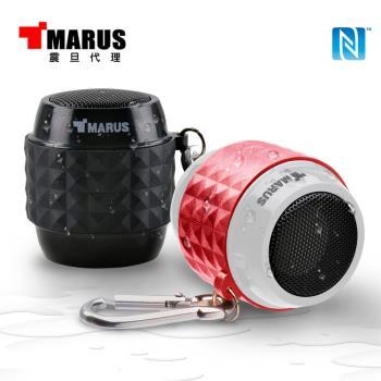 MARUS NFC迷你防潑水隨身藍牙喇叭 / 手機拍照遙控器(MSK-88)