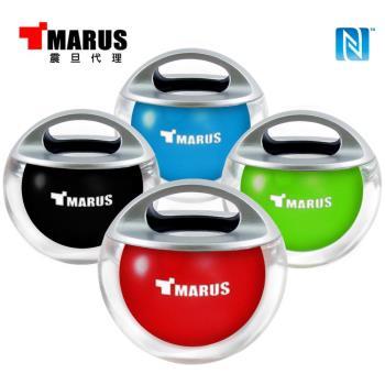 MARUS NFC魔幻泡泡七彩幻燈隨身藍牙喇叭(MSK-66)