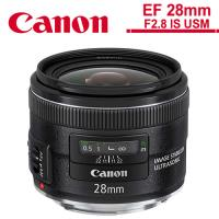 Canon EF 28mm f/2.8 IS USM (公司貨)