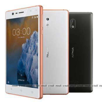 Nokia 3 5吋四核心智慧手機(2G/16G)-加送專用保護套+螢幕保護貼