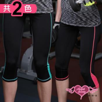 天使霓裳  運動褲 低調亮麗 透氣彈力運動七分長褲(共兩色M.L) RQ31