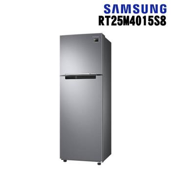 SAMSUNG三星258L變頻雙門冰箱RT25M4015S8