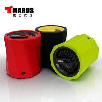 MARUS 流線杯隨身藍牙喇叭(MSK-130)