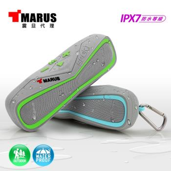MARUS IPX7防水運動型隨身藍牙喇叭(MSK-112)
