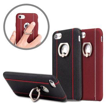 【PCOL】APPLE iPhone7 Plus 5.5吋 十字紋皮革指環背殼保護殼