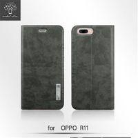 Metal-Slim OPPO R11 超薄瘋馬紋 內層TPU側翻皮套